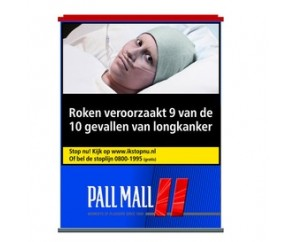 Pall Mall Red Box