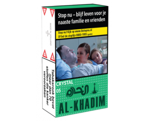 Al Khadim Crystal